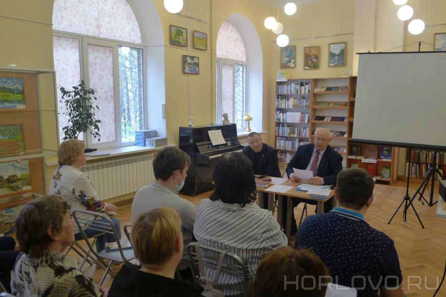 Майская встреча воскресенских литераторов