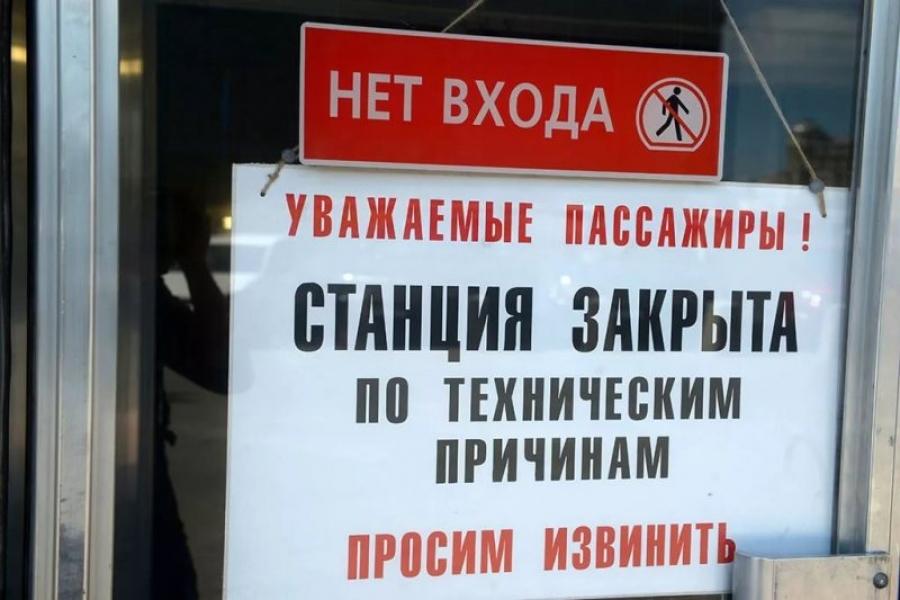 С субботы у электричек не будет остановок в «Выхино», а у метро – в «Котельниках»