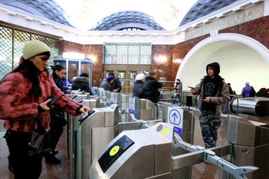 Изменяется порядок проезда подмосковных льготников по Москве