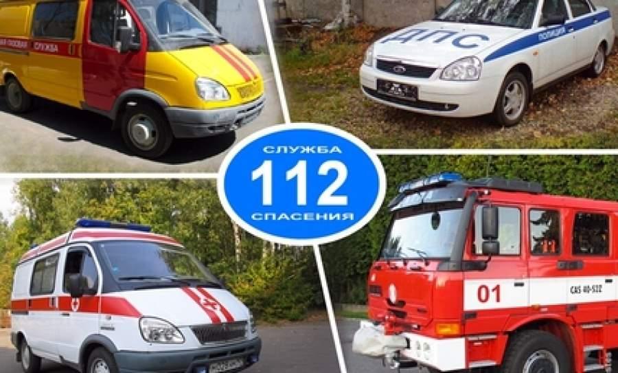 Единая диспетчерская служба «112» начала работать в Подмосковье