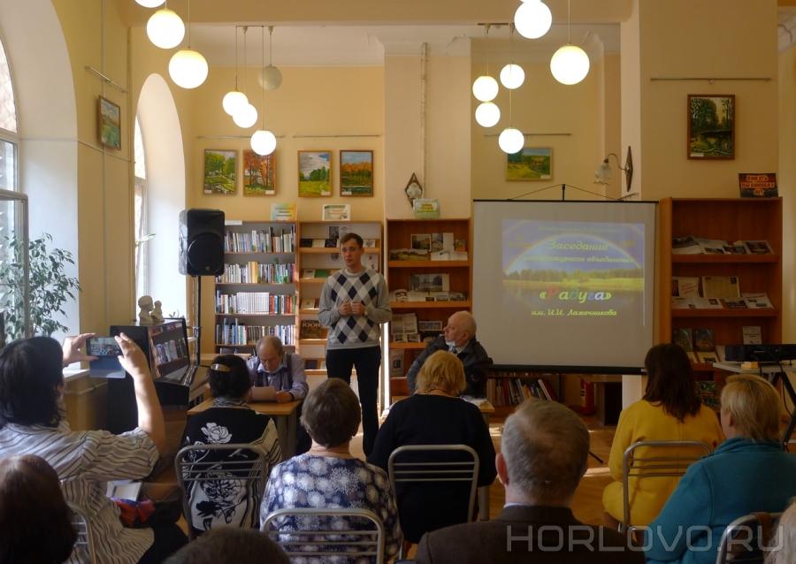 Октябрьская встреча воскресенских литераторов