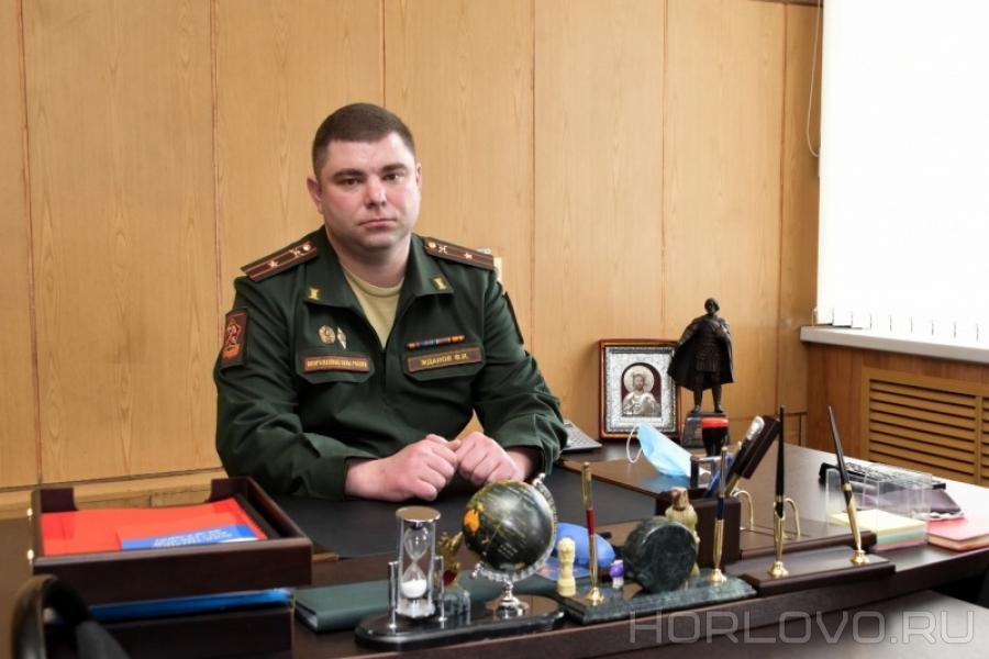 В военкомате Воскресенска новый начальник