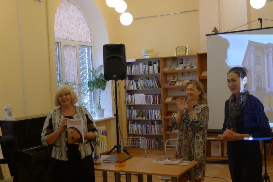 Литературно-музыкальная гостиная: истории семьи Лажечниковых от потомков